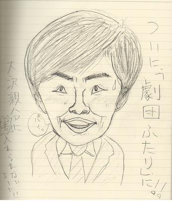 「劇団ふたり」に!!