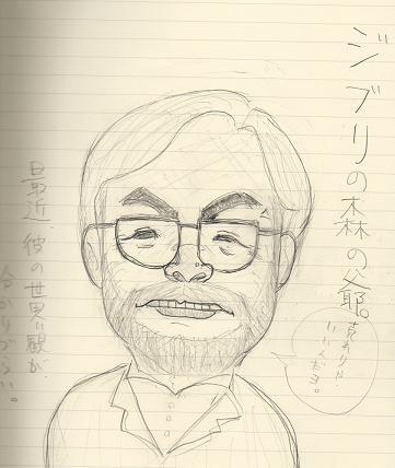 hayao-miyazaki017.jpg