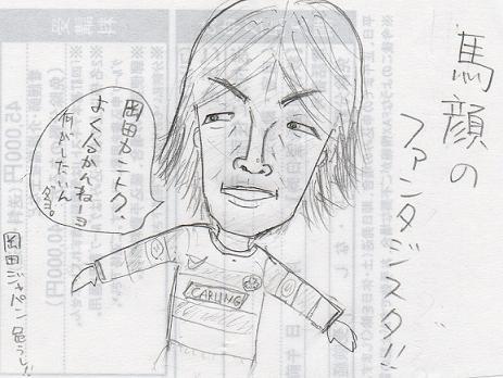 shunsuke-nakamura025.jpg