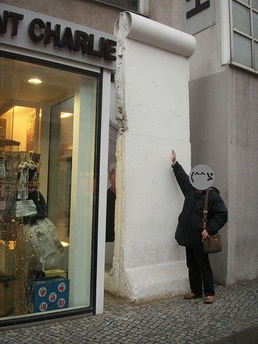 ベルリンの壁の高さ