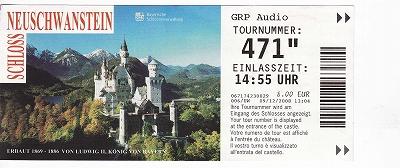 ノイシュバンシュタイン城の入場券