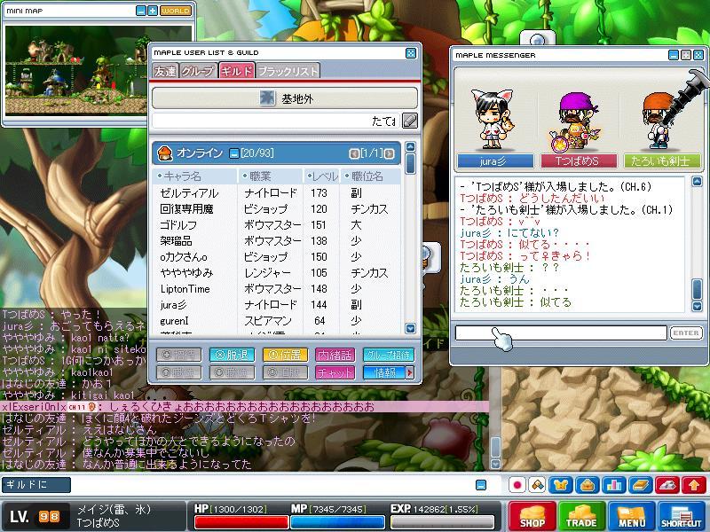 Maple0056.jpg