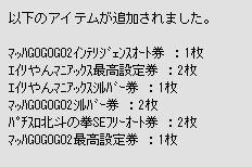 2009y06m19d_201123625.jpg