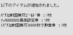 2009y06m19d_204646250.jpg