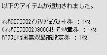 2009y06m21d_180811265.jpg