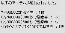 2009y06m21d_180939046.jpg