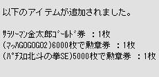 2009y06m21d_181916015.jpg