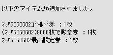 2009y06m21d_182648109.jpg