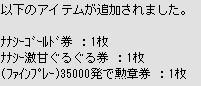 2009y07m04d_171056343.jpg
