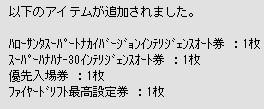 2009y10m09d_204507953.jpg