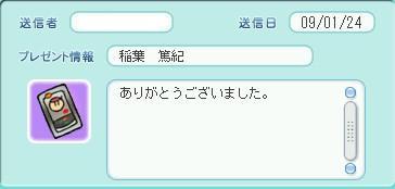 2009y01m24d_144603582.jpg