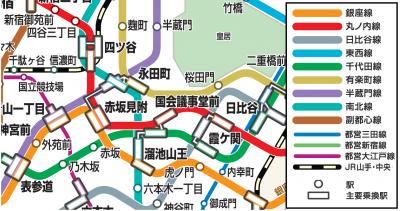 赤坂見附駅 (2)