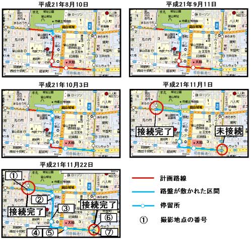路面電車の環状化 - コピー - コピー - コピー (2)