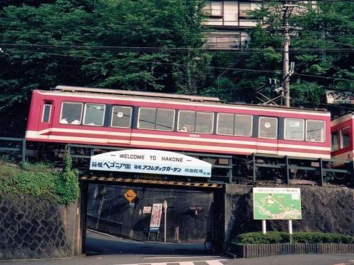 箱根登山鉄道、斜面