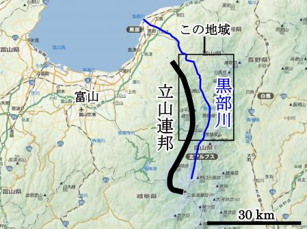 富山の秘境 全体図