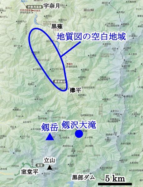 富山の秘境 拡大図