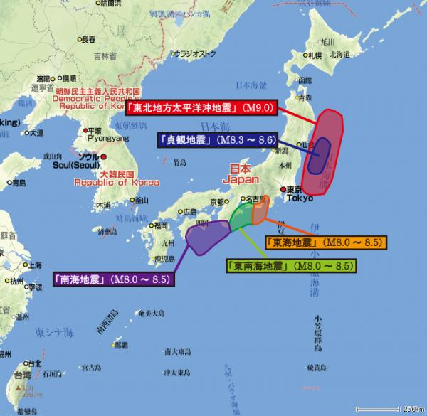 東海・東南海・南海地震