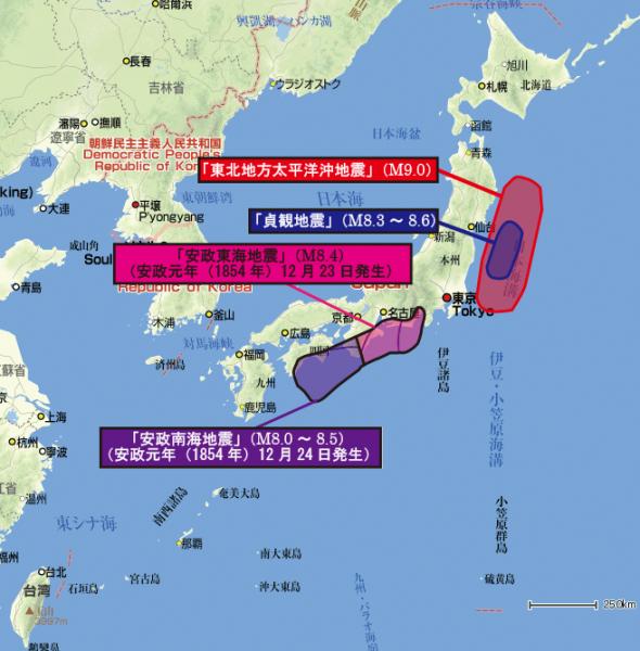 安政東海・南海地震
