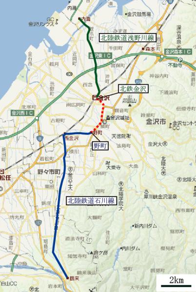 北陸鉄道接続