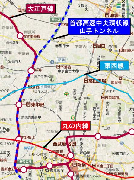 大江戸線と山手トンネル 全体図 - コピー