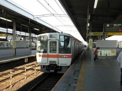 P8177746.jおpg