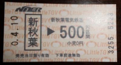 s-P4106572.jpg