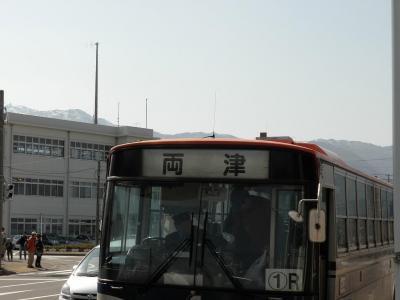 s-P5016952.jpg
