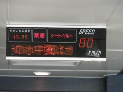 s-P5016955.jpg