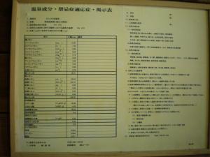 s-P9205846.jpg