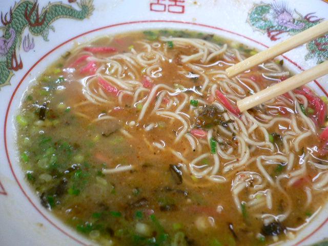 スープは変色
