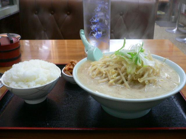 味噌セット850円