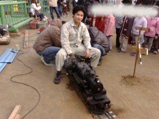 200901181355511.jpg