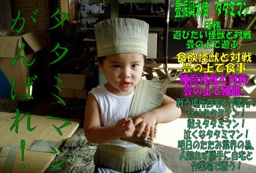 Image20081207.jpg