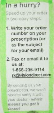 処方箋の送付