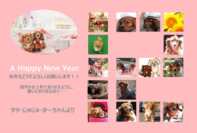 2012card_naho_Blog.jpg