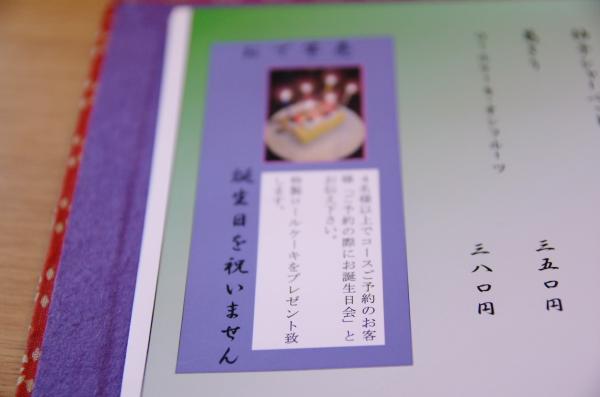 IMGP1448.jpg