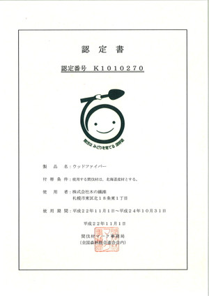 20110107161903_00001[1]