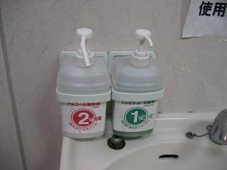 トイレの洗面所