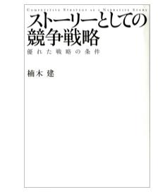 スクリーンショット(2010-11-08 8.55.39)