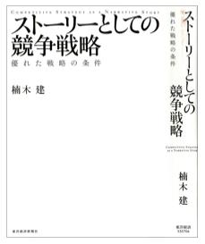 スクリーンショット(2010-11-08 8.56.01)