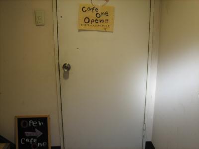 cafeone1.jpg