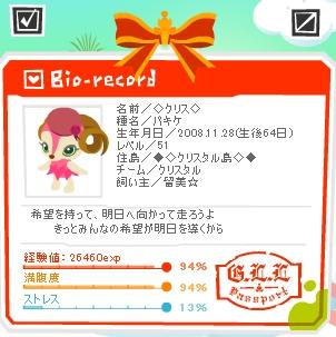2009y01m31d_100905832.jpg