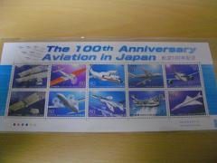 切手001