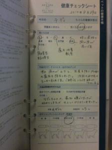 moblog_b83c4d94.jpg