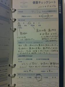 moblog_d54c1f45.jpg