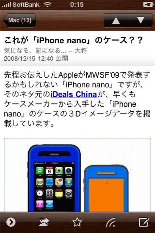 IMG_00088.jpg