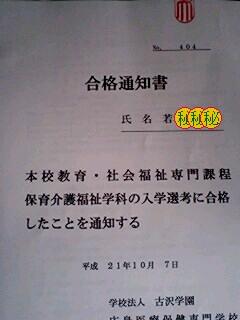 PA0_0622.jpg