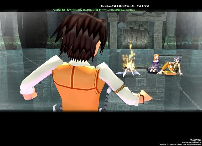 mabinogi_2009_06_20_011-2.jpg