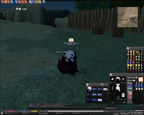 mabinogi_2009_06_21_001-2.jpg