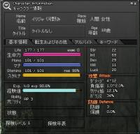 mabinogi_2009_06_23_024-2.jpg